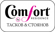 Тасков и Стоянов
