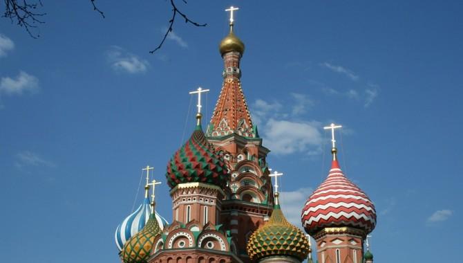 Катедрала Свети Базил, Москва, Русия-578_1