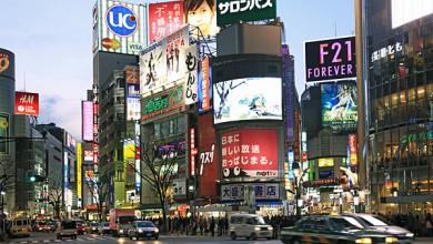 Токио, Япония-41_1
