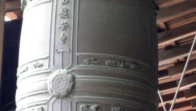 2. Камбана от будистки манастир -605_2