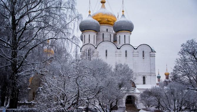 10. Москва, Русия-613_1