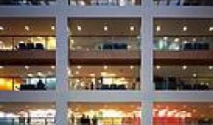 Лондон с най-високи разходи за офиси за седма поредна година