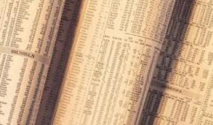 Книжата на Монбат най-ликвидни и днес