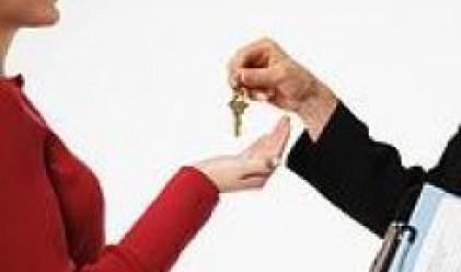 Неочаквано повишение в продажбите на съществуващи жилища в САЩ