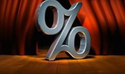 Основният лихвен процент най-висок от 6 г. насам