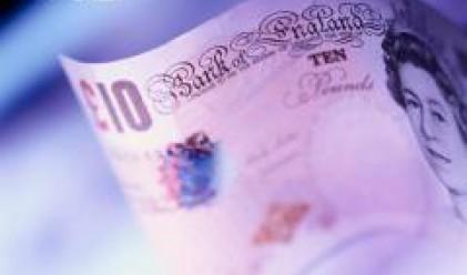 Британският паунд с исторически минимум спрямо еврото