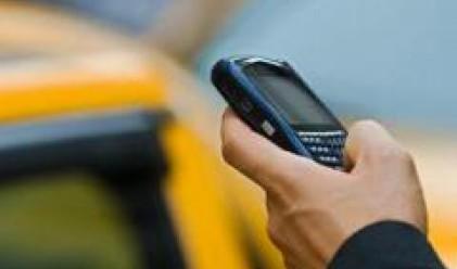 Абонатите на Globul изпратиха 4.3 млн. SMS-а по време на новогодишните празници