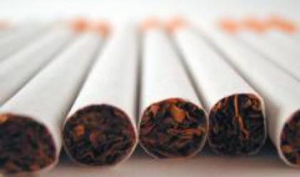 ИНГ Банк Н. В и Цигарена фабрика Пловдив сключват нов анекс към договор за кредит