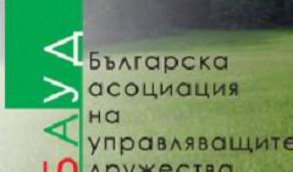 Членовете на БАУД публикуват стандартно отклонение за всеки взаимен фонд