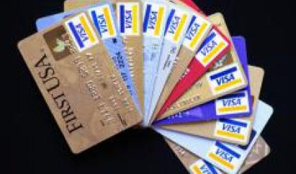 Кредитните карти от Райфайзенбанк заедно със застраховка Живот