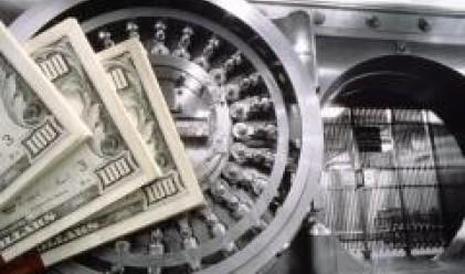 ПроКредит Банк завърши годината със 70 клона
