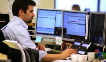 Регистрират фондовете на Аврора Кепитъл на борсата от четвъртък