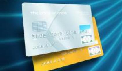 Висока кредитна активност регистрирана в последния месец на миналата година