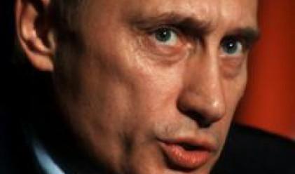 Путин на официално посещение у нас на 17 и 18 януари