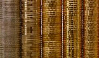 Въвеждат за търговия Домокат АД при цена три лева за акция