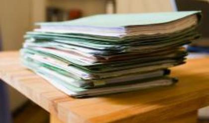 Масларова утвърди измененията и допълненията в НКПД