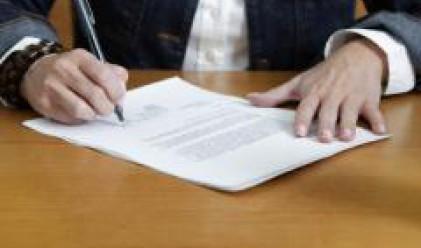 Подаваме патентни декларации до 30 април тази година