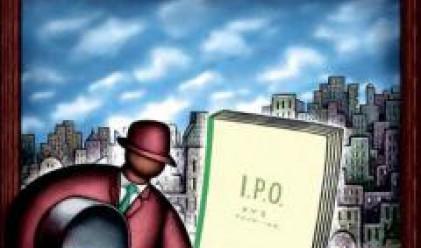 В 801 IPO-та в Европа през 2007 г. са набрани 80.35 млрд. евро