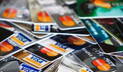 С кредитните карти Транскарт вече могат да се теглят пари в брой на банкомат