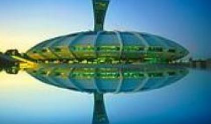 В Амстердам строят мегастадион