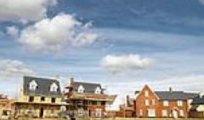 Цените на жилищата във Великобритания с най-слаб ръст от 1996 г. насам