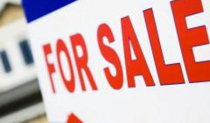 Пълен обрат в имотния пазар във Франция през 2008 г.