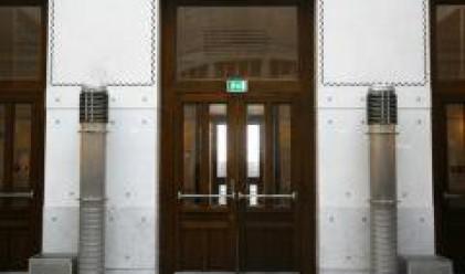 Корпоративна търговска банка откри втори финансов център в Бургас