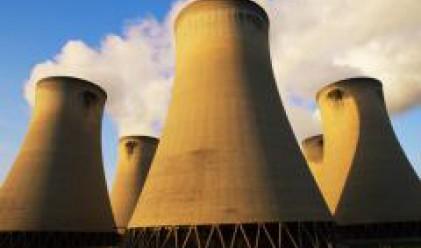 Енергоремонт холдинг сключи нов договор за 156 хил. лв.