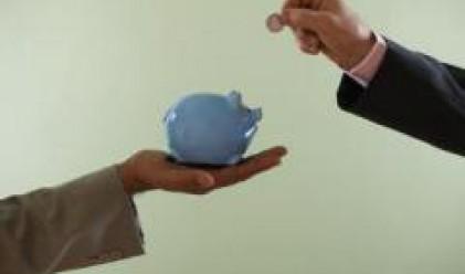 Райфайзенбанк увеличава лихвите по едногодишните и шестмесечните депозити