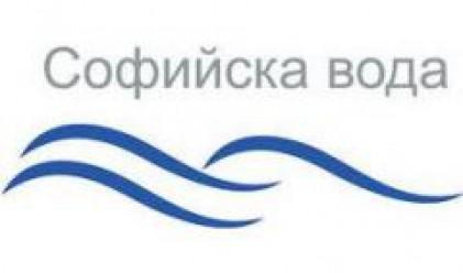 Завърши подмяната на водопровода по бул. Дондуков