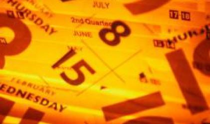 Бизнес календар за седмицата от 14 до 20 януари