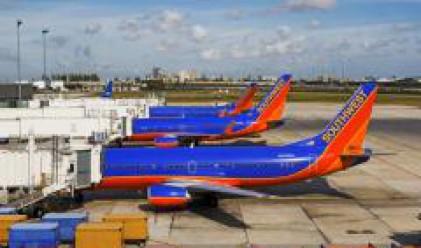 Летищата в страната работят при нормална видимост