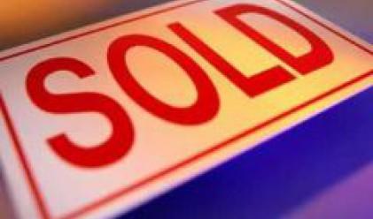 Недвижими имоти София продава имот в столицата