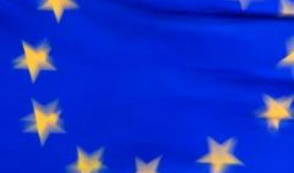 Откриха първата пленарна сесия на Европейския парламент