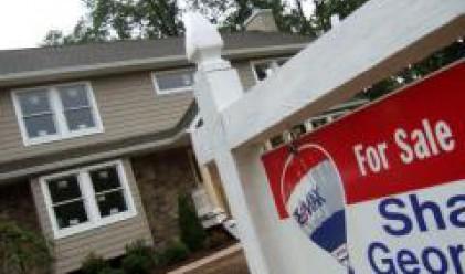 Очаква се понижение в продажбите на нови и съществуващи домове в САЩ през 2008 г.