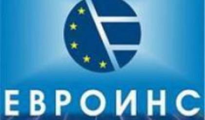 Отразиха апорта на 68% от капитала на Евроинс