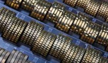 ОЦК изкупува дела на Интертръст Холдинг БГ в Горубсо Мадан и Горубсо Роф