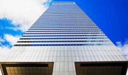 Citigroup с рекордна загуба в 196-годишната си история