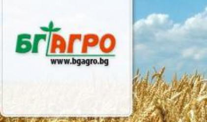 БГ Агро внесе проспекта за публичното предлагане в КФН