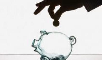 Хампарцумян: Очаквам забавяне на разрастването на кредитния пазар през 2008 г.