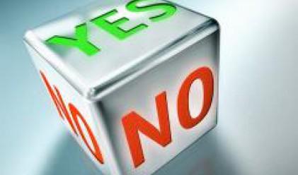 Комисията за финансов надзор не потвърди проспекта на Финанс Инженеринг