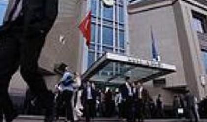 Анкара разгневена от плановете за преместване на турската Централна банка в Истанбул