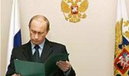 Подписахме 8 двустранни споразумения с Русия при посещението на Путин