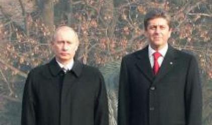 Западните агенции отразяват визитата на Путин в България