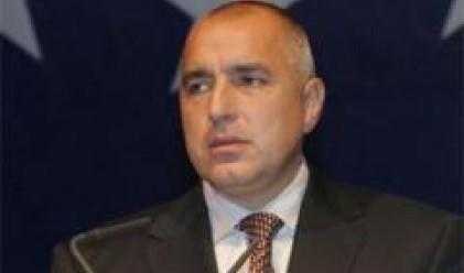 Борисов: Договорът