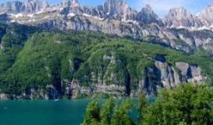 Газпром и Ени регистрираха в Швейцария компания за реализацията на