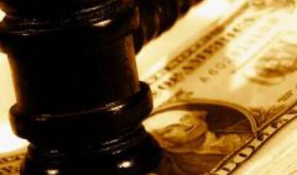 Акции за 162 хил. лв. се продадоха в първите пет дни на 17-ият ЦПТ