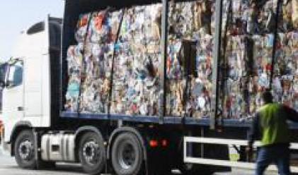 Боклукът като мерило за цивилизованост