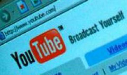 Турските власти забраниха YouTube