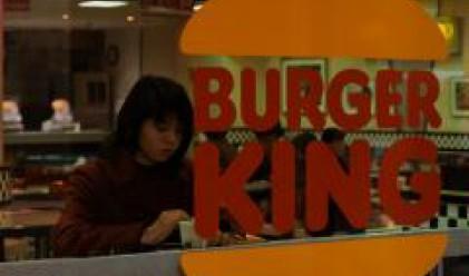 Веригата Burger King идва в България